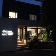 清水宏保さんがフィットネススタジオをオープン!