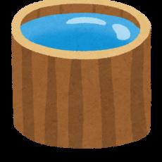 今日は少し勉強してみましょう。~桶の理論~