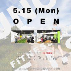 【先着限定100名様】弦巻店オープンキャンペーン! ~桜新町・弦巻エリア~