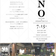 【8/15日まで!残り数枠!入会金・初月会費無料キャンペーン】