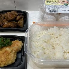 【スーパーで買えるボディメイクご飯】